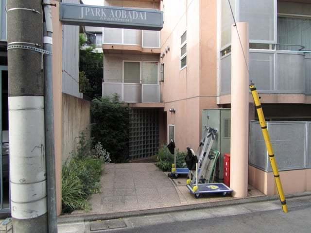 ジェイパーク青葉台アパートメントのエントランス
