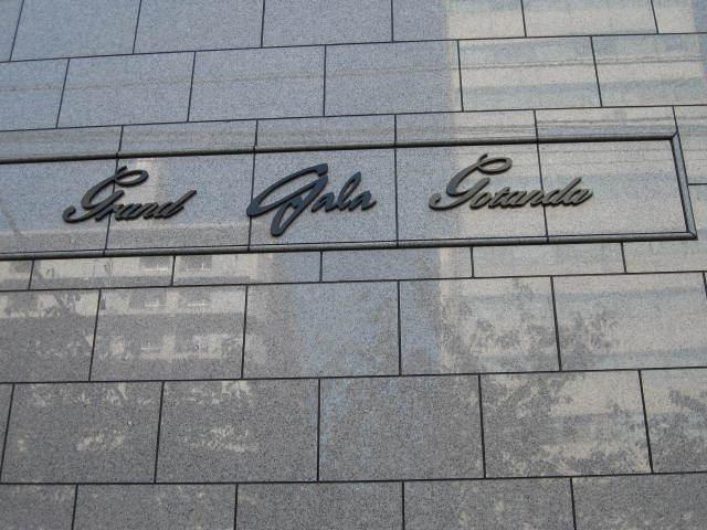 ガラステージ五反田の看板