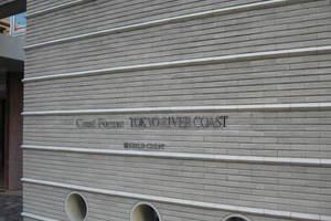 クレストフォルム東京リバーコーストの看板
