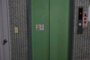 ビッグ武蔵野国分寺