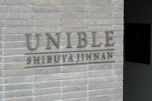 ユニーブル渋谷神南の看板