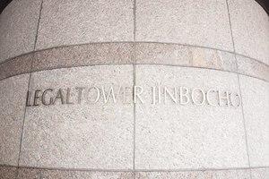 リーガルタワー神保町の看板