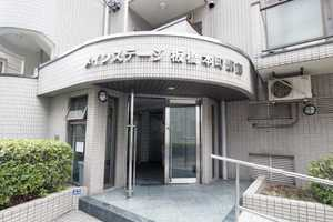 メインステージ板橋本町駅前のエントランス