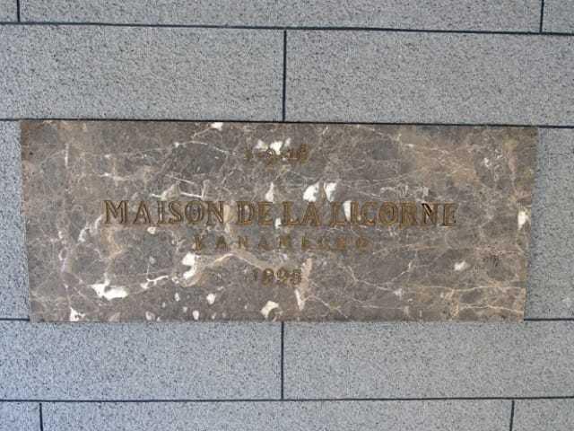 ラ・リコルヌ要町の看板