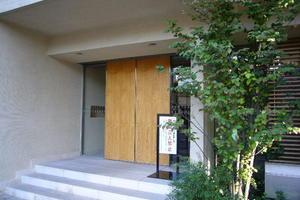 ライフェール新宿御苑ノースサイドのエントランス