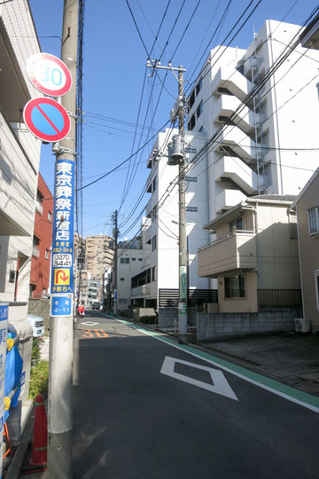 パークレーン渋谷本町の外観