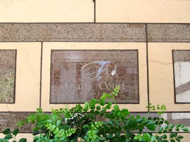 ディアナコート祐天寺の看板