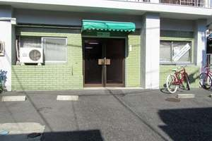 東中野第1マンションのエントランス
