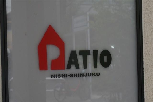 パティオ西新宿の看板