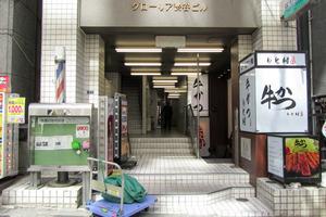 グローリア渋谷ビルのエントランス