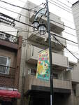 パークウェル高円寺弐番館
