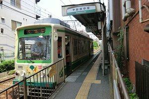 新庚申塚駅