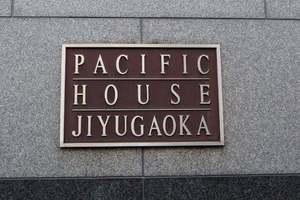 パシフィックハウス自由ヶ丘の看板