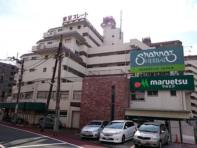 蒲田フラワーマンション