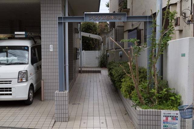 シビダス石神井台のエントランス