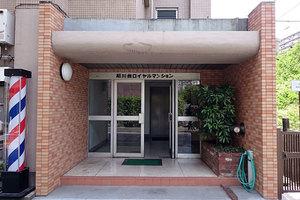 石川台ロイヤルマンションのエントランス