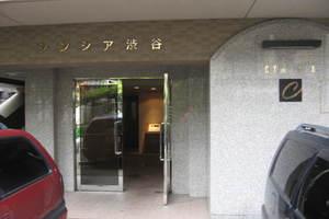 シンシア渋谷のエントランス