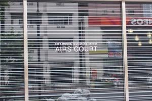 シティハウス月島駅前エアーズコートの看板