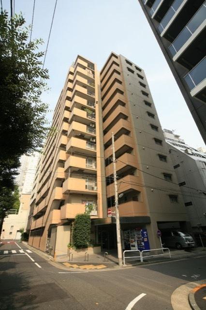 五反田 公証 役場