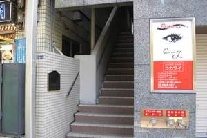 メインステージカテリーナ恵比寿駅前のエントランス