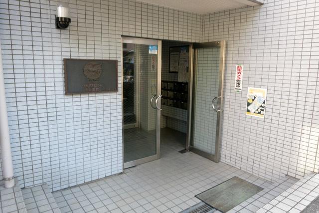 ペガサスマンション渋谷本町第3のエントランス