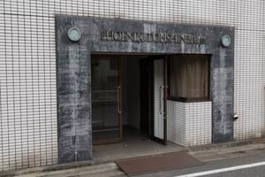 トーシンフェニックスマンション西経堂のエントランス