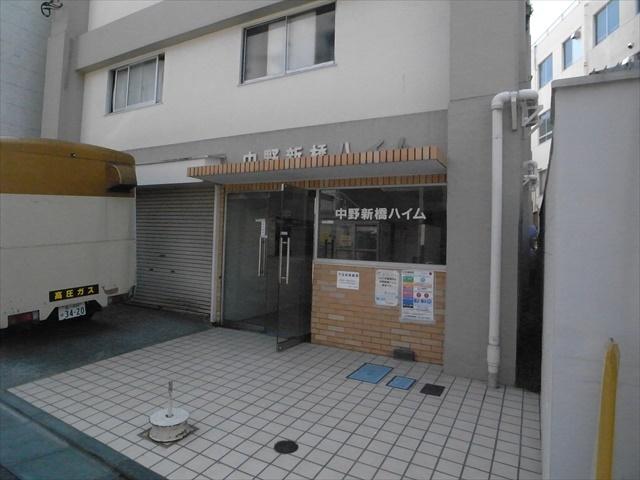 中野新橋ハイムのエントランス