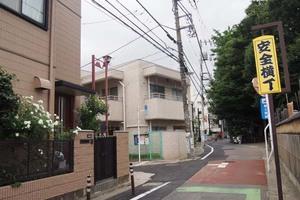 朝日富士見坂マンションの外観
