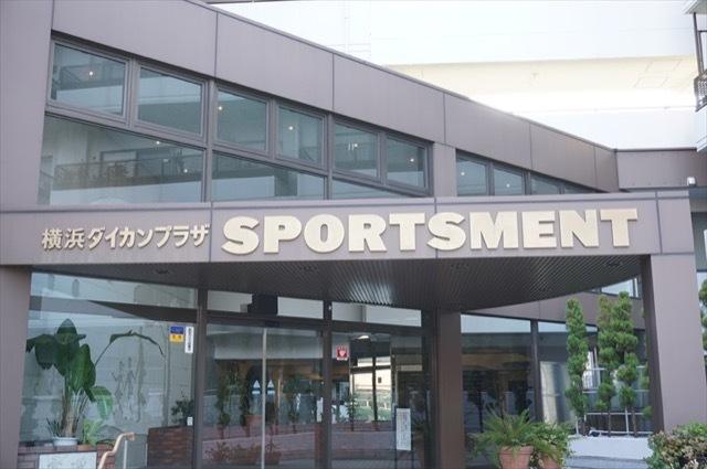 横浜ダイカンプラザスポーツメントの看板