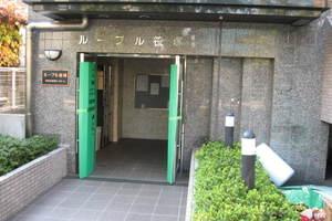 ルーブル笹塚のエントランス