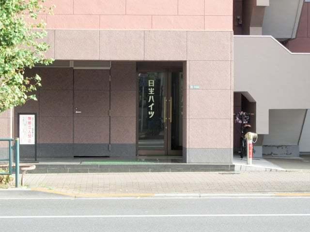 日生ハイツ(目黒区)のエントランス