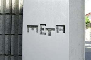 METAの看板