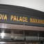 ダイアパレス中野の看板