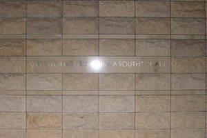 クレストフォルム月島サウススクエアの看板