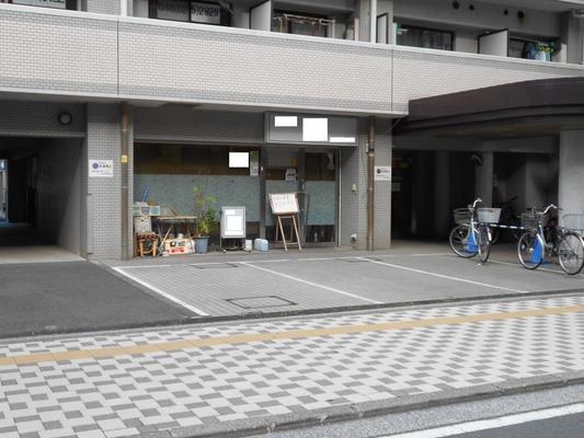 パーク・ノヴァ横浜阪東橋2番館