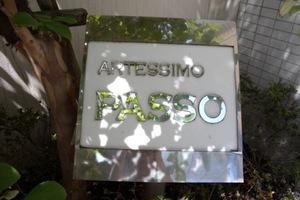 アルテシモパッソの看板