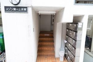 メゾン第1上井草のエントランス
