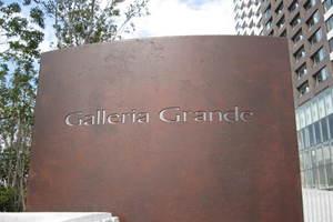 ガレリアグランデの看板