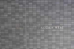 リビオレゾン駒込六義園プライムゲートレジデンスウエストの看板