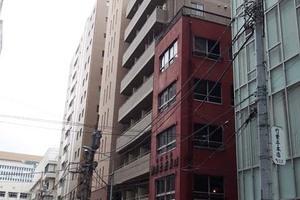 菱和パレス銀座八丁目の外観