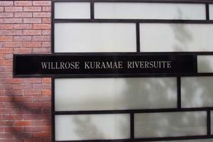 ウィルローズ蔵前リバースイートの看板