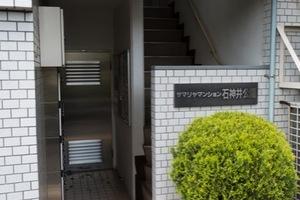 サマリヤマンション石神井公園のエントランス