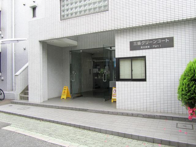 三協グリーンコート落合駅前第1のエントランス