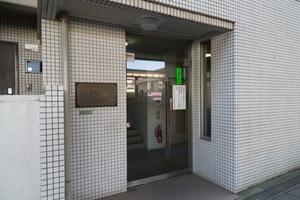 グリーンキャピタル桜新町のエントランス