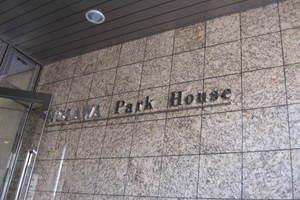 野沢パークハウスの看板