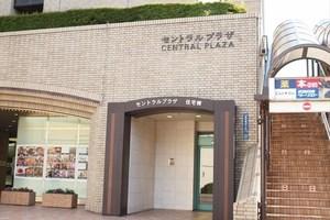 飯田橋セントラルプラザのエントランス