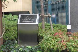 パセオ東京イーストの看板