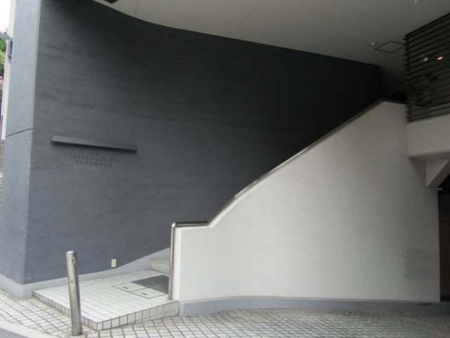 ライオンズマンション目黒青葉台タウンハウスのエントランス