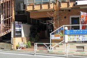 クリエート桜丘センチュリー21のエントランス