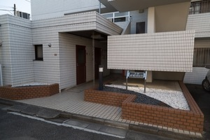 コーヅ第2桜上水ハイツのエントランス